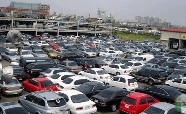 Nigeria Customs E-Auction Website Portal